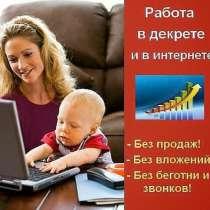 Требуется консультант продаваец, в г.Уральск