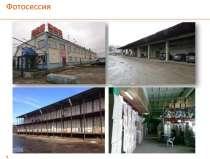 Предлагаю складской комплекс площадью, 11325 м², в Домодедове