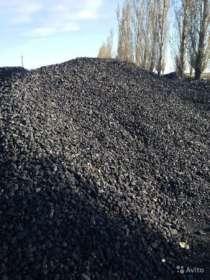 Уголь антрацит, в Ростове-на-Дону