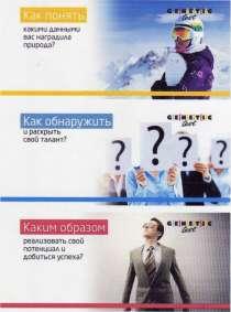 Исследование по отпечаткам пальцев, в Екатеринбурге