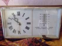 Продам мех. часы с барометром и термометром., в Кемерове