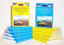 Регламент предоставления земельных участков для строительств, в Москве