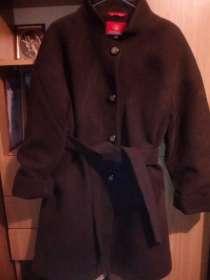 Пальто, в Ставрополе