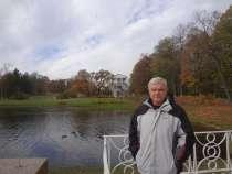 Ищу достойную для военного пенсионера работу. 55 лет, в Москве