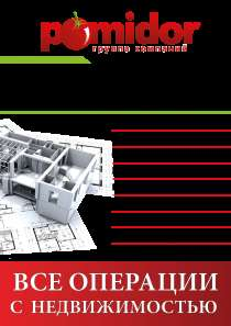 Изготовление технического плана, в г.Солнечногорск