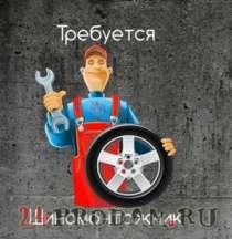 Требуется персонал в автосервис, в Красноярске