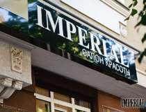 Услуги салона красоты Империал, в Нижнем Новгороде