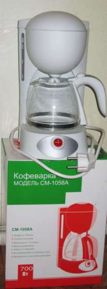 Продаю кофеварку, в Нижнем Новгороде