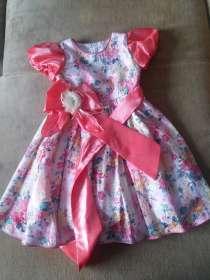 Красивые платья для девочек, в г.Минск