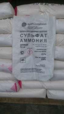 Мешки п/п б/у, в Дзержинске