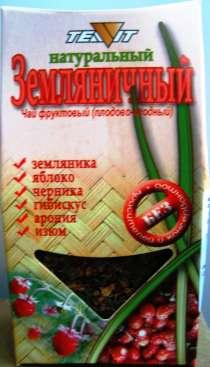"""Чай """"Земляничный"""", в Челябинске"""