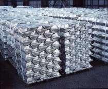 Чушки алюминиевые А999, А8, А6, А0, А7 и др. на экспорт, в г.Киев