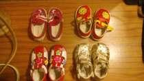 Продам детские сандали, в г.Ленинск-Кузнецкий