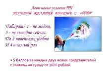 Avon. Эйвон -скидки, подарки каждому!, в Екатеринбурге