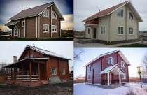 Плотники,Кровельщики.Дома,бани,крыши,отделка под ключ.вся Со, в г.Самара