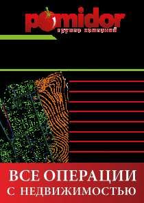 Топографическая съемка (топография или топосъемка), в г.Солнечногорск