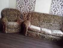 Продам мягкую мебель, в г.Ленинск-Кузнецкий