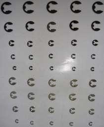 Шайбы упорные быстросъёмные на валы, ГОСТ 11648-75, DIN 6799, в Уфе