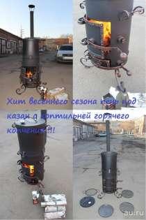 Печь под казан плюс коптильня горячего копчения, в Красноярске