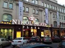 Аренда Торгового Помещения в ТЦ Никольская Плаза, в Москве