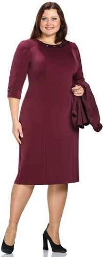 Платье с жакетом, в Чебоксарах