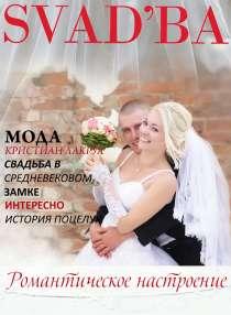 Видеосъемка свадеб, профессиональная, в г.Симферополь