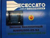 Винтовой компрессор купить, в Казани