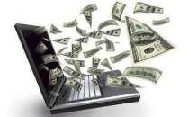 Работа (подработка) в интернете, для всех., в г.Экибастуз