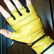 Кожаные перчатки для фитнеса Sportera, в Санкт-Петербурге