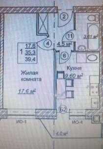 Продаётся 1 комнатная квартира в г. Ессентуки, новостройка, в г.Ессентуки