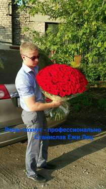 В Липецке 101 роза, в Липецке