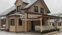 Продается дом в Боровском районе Калужской области, в Москве