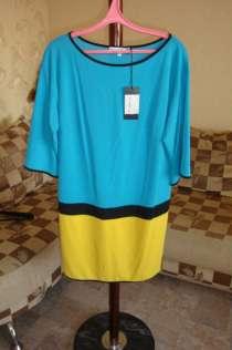 платье, в Кемерове