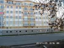Продаётся новая квартира, в Астрахани