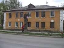 Уютная квартира в Верхнем Тагиле, в Екатеринбурге