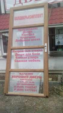 Помогу в ремонте, в г.Мозырь