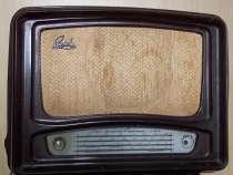 Радиоприемник, в Армавире