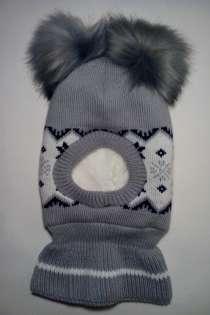 Зимняя шапка-шлем на мальчика, в Химках