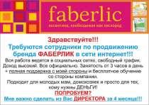 Маркетолог в российскую международную компанию, в г.Атырау