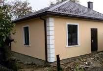Купить  новый дом в пригороде  Новороссийска, в Новороссийске