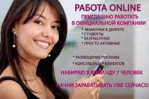 Информационный менеджер, в Челябинске