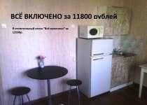 Сдам студию рядом с ЧелГУ, в Челябинске