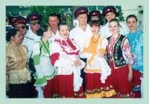 Брачные знакомства Семьяника, в Ростове-на-Дону