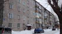 Продаю 3-х комнатную Маклина 54, в Кирове
