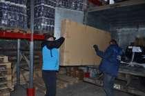 Доставка грузов,ответ хранение,курьерская доставка по России, в Воронеже