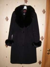 пальто песец, в Кирове