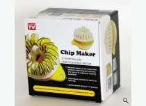 Набор для приготовления чипсов, чипсница(чип макер, в Анапе