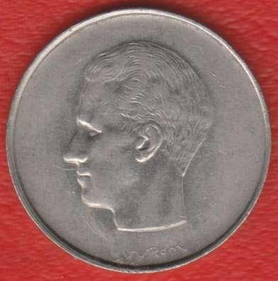 Бельгия 10 франков 1971 г. BELGIE