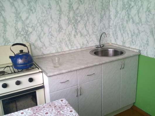 Продаю 1-комн. квартиру поул. Аустрина, 156