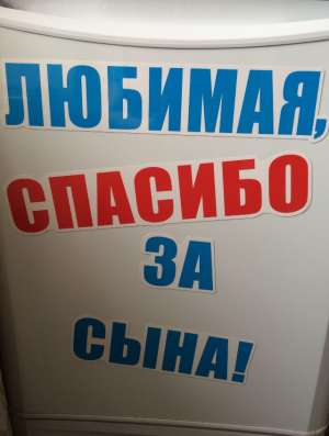 Магниты на машину или холодильник в Санкт-Петербурге Фото 1